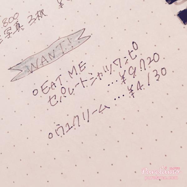 S__23289866