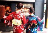 秋の京都へ二泊三日で旅行へ行ってきました♡