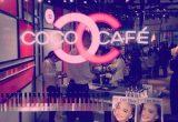 期間限定でリップグロス、 ルージュ ココ グロスを体験できる『COCO CAFE』
