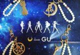 【GU】激安「セーラームーン」コラボ!!月に代わってご紹介♡