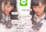 【プリクラ】「LINEプリ」で日常トークを送信♡ギャグセン高めがウケ◎