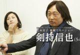 ロバート秋山竜次さん、今度は広末涼子さん専属マネージャー役に♡