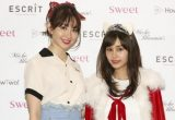 ファッション雑誌No.1『sweet』初の専属モデル!姫野佐和子「ガールズアワード2017」出演決定♡