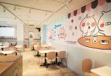 スペシャルコラボの「うさまるカフェ」が4月28日(金)新宿にグランドオープン♡