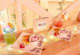 """いち早く夏を感じて!京都の「モンスカフェ」はまるで""""海のシェアハウス""""♡"""