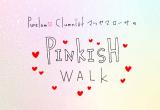 【愛媛・道後】ピンクでレトロファンシーな喫茶店「プチ・マドンナ」のチョコレートパフェ♡」