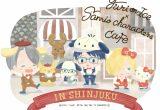 大人気アニメ「ユーリ!!! on ICE」と「サンリオキャラクターズ」の期間限定コラボカフェが新宿で開催!!
