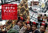 『S Cawaii!2018年1月号』インスタ女王、渡辺直美ついに降臨!