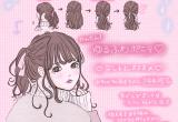 dazzlinコーデ&ゆるふわポニーテールのご紹介♡