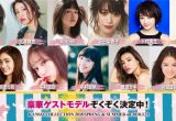 KANSAI COLLECTION 2018 SPRING & SUMMER  3.21(水・祝)開催!第4弾出演者発表!!