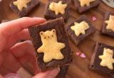 「バレンタインにピッタリ♪」クッキーチョコブラウニーのご紹介♪
