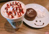 バレンタインシーズンにぴったりの美味しいチョコレートスイーツのお店紹介♡
