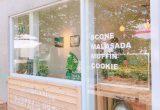 【七里ガ浜】神奈川県鎌倉市にあるお洒落ベーカリーカフェ♡