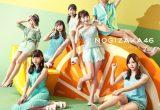 乃木坂46 21stシングル「ジコチューで行こう!」のジャケット写真が初公開!