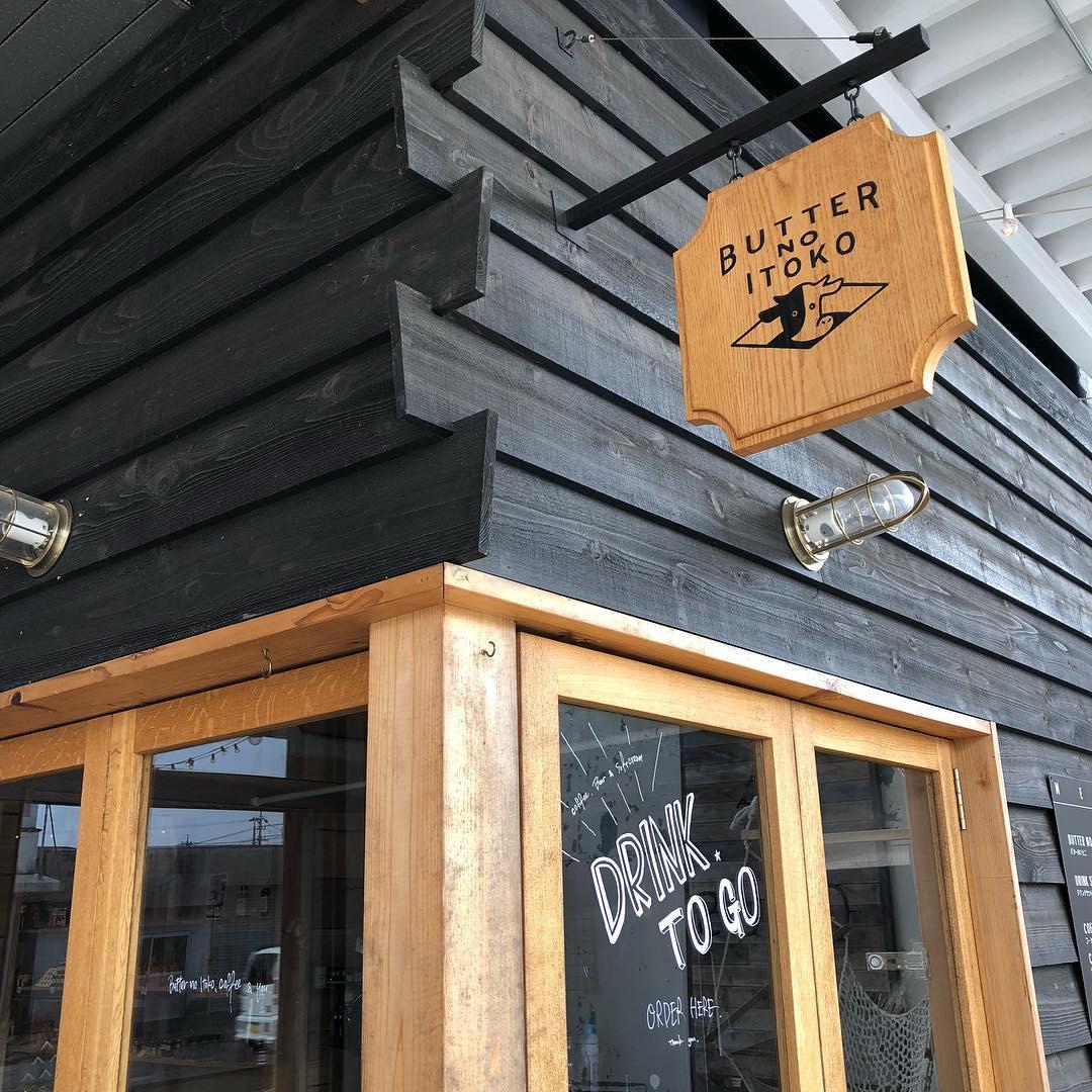 栃木カフェ