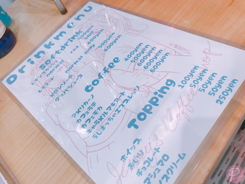 神戸元町カフェ