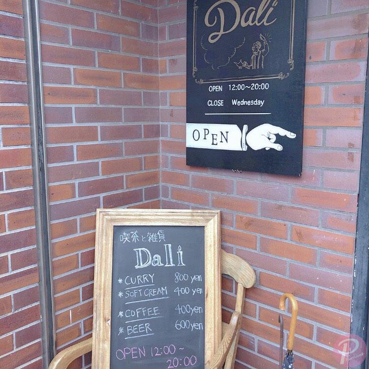 伊勢市のおすすめカフェ