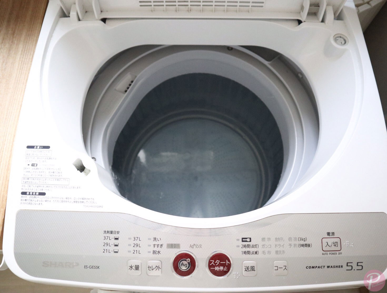 洗濯槽のお掃除