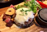 【肉食女子必見】コスパ最強お肉屋さんのハンバーステーキグランチ