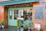 東京・亀有にあるインスタ映えするカフェ「Green Wizard Cafe」
