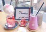 【静岡・三島市のグルメ情報】おすすめのカフェ情報をpickup♡