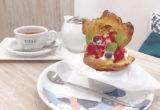 横浜市綱島にある、落ち着けるおすすめのカフェ紹介♡