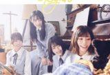 日向坂46 デビューシングル「キュン」に収録の「JOYFUL LOVE」のMusic Videoが遂に解禁!