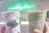 新食感のスイーツが話題!お茶好きにはたまらない穴場カフェをPickup♡