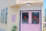 平塚市撫子原にあるおしゃれなカレー屋「ニューローズ」♡ピンク好き必見♪